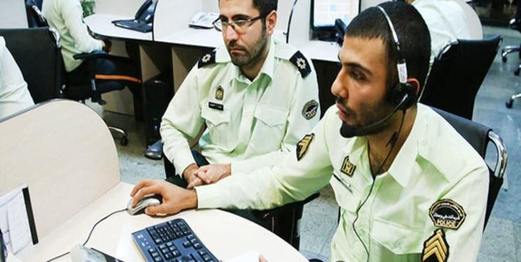 افزایش ۹۸ درصدی تماسهای مردم لرستان با پلیس ۱۱۰