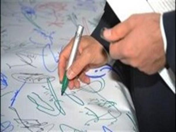 طومار خونخواهی سردار سلیمانی به امضای دانشجویان واحد خرمآباد رسید