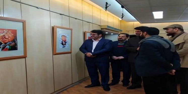 نمایشگاه کاریکاتور«ترامپیسم» در خرمآباد آغاز به کار کرد