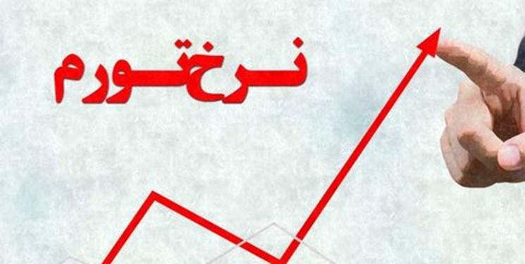 تورم ۳۷ درصدی رتبه نامیمون در حوزه اقتصادی لرستان