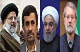 مروری بر ازدواجهای سیاسی کشور از احمدینژاد تا روحانی
