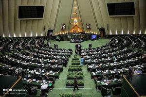 نمایندگان لرستان در کدام کمیسیونهای مجلس عضو شدند؟ + جدول