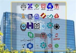 بیدقتی در بانکهای ملی و صادرات/ مراقب انتقال پول باشید +عکس