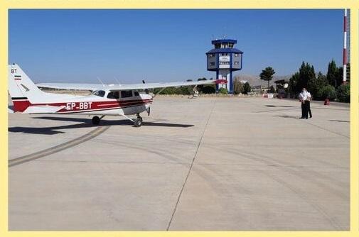 افتتاح پایگاه هوانوردی عمومی فرودگاه خرمآباد افتتاح