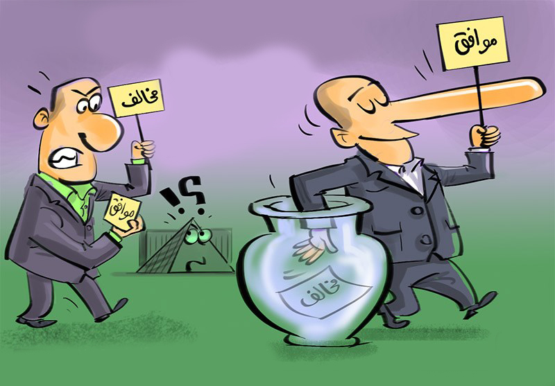 شریک دزد یا رفیق قافله / رد یا تأیید یک مفسد!!!