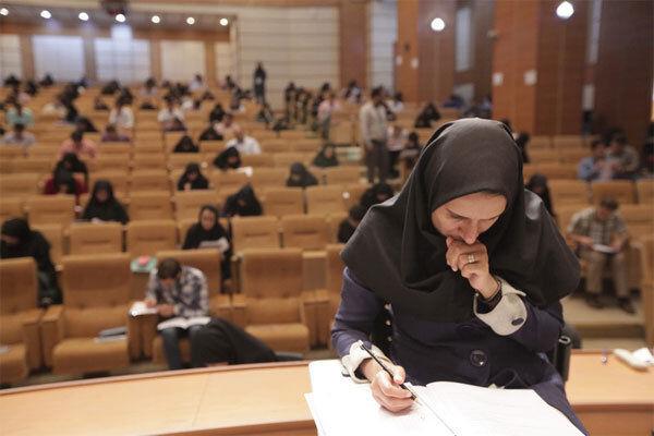 ثبت نام آزمون استخدامی دانشگاههای علوم پزشکی آغاز شد