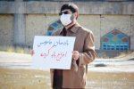 مراسم یادبود شهید فخری زاده در خرمآباد با کلید واژه انتقام + عکس