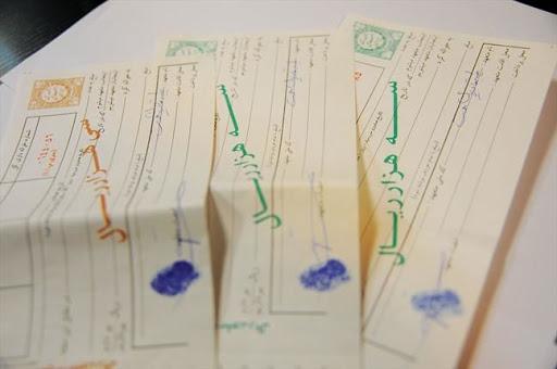 مطالبه مردم | دلایل کمبود سفته های بانکی در لرستان