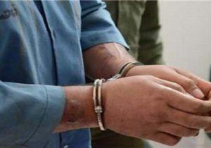 دستگیری سارق قطعات و محتویات خودرو در خرم آباد