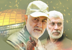 "پوستر پویش بین المللی ""نسل سلیمانی"" رونمایی شد"