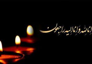 پیام تسلیت استاندار به مناسبت درگذشت پدر نماینده ولی فقیه در لرستان