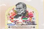 پویش مجازی فخر ایران+لینک ثبت نام