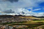 شهری جدید در الیگودرز