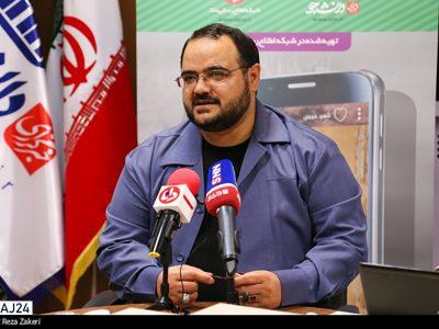 برگزاری راهپیمایی مجازی ۲۲ بهمن با ایده نسل چهارم و پنجم انقلاب