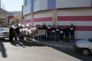 IMG 8561 | اعتراض دانشجویان بروجردی در خرم آباد | امید لرستان