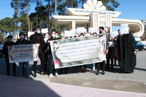IMG 8563 | اعتراض دانشجویان بروجردی در خرم آباد | امید لرستان