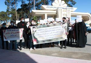 اعتراض دانشجویان بروجردی در خرم آباد
