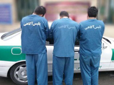 دستگیری باند حرفهای سرقت در آزادراه خرمزال