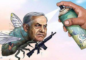 عکس نوشت   بنبست اسرائیل