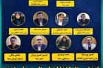 اعضای ستاد انتخابات لرستان منصوب شدند