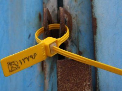 ۱۳ واحد صنفی در خرمآباد پلمب شد
