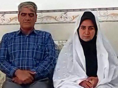 عروس و داماد لرستانی بعد از ۳۲ سال به هم رسیدند