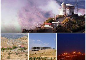 بام شهر خرم آباد ابر پروژه شهری که تبدیل به فضای سبز شد/کمپلکس تفریحی بی نظیر، قربانی کار کارشناسی یا کارنشناسی !