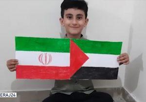 گردهمایی «کودکان و اسباببازیها» در میدان فسلطین + تیزر ۱۴۰۰/۰۳/۰۲ –