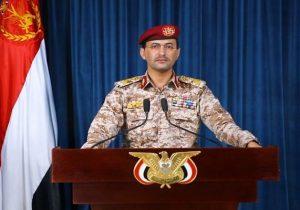 حمله موشکی و پهپادی ارتش یمن به نجران و پایگاه ملک خالد عربستان