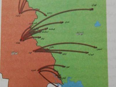 از قلم افتادن نام لرستان در برخی نقشه استانهای آسیبدیده از بمباران