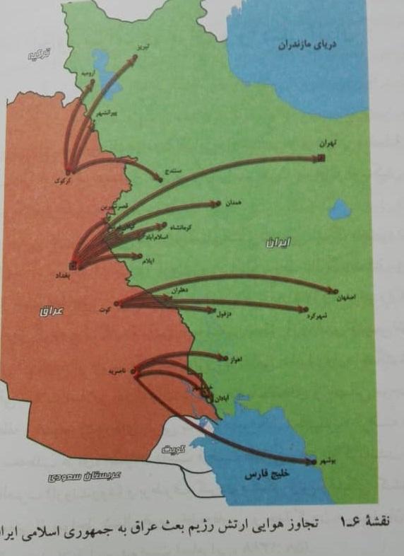 WhatsApp Image 2021 04 28 at 201333 | از قلم افتادن نام لرستان در برخی نقشه استانهای آسیبدیده از بمباران | امید لرستان