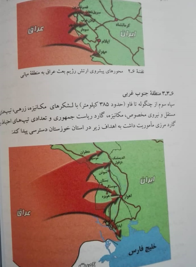 WhatsApp Image 2021 04 29 at 143739 | از قلم افتادن نام لرستان در برخی نقشه استانهای آسیبدیده از بمباران | امید لرستان