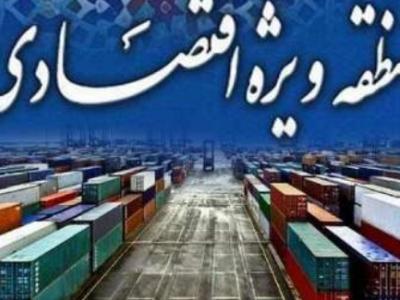 موافقت مجمع تشخیص مصلحت نظام با ایجاد منطقه ویژه اقتصادی در خرمآباد