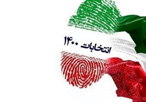 حضور شبانه و پرشور مردم شهرستان دلفان در پای صندوق های رای (۲)