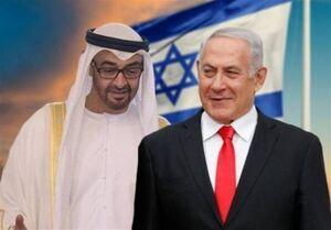 پیام نتانیاهو برای «محمد بنزاید»