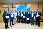 لیست انتخاباتی شورایشهر یاوران اصلح در خرمآباد+اسامی