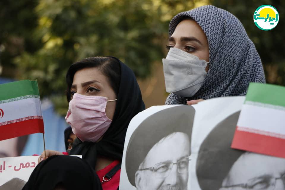 10 1 | اوج شور و نشاط انتخاباتی به وقت خرم آباد+تصاویر | امید لرستان
