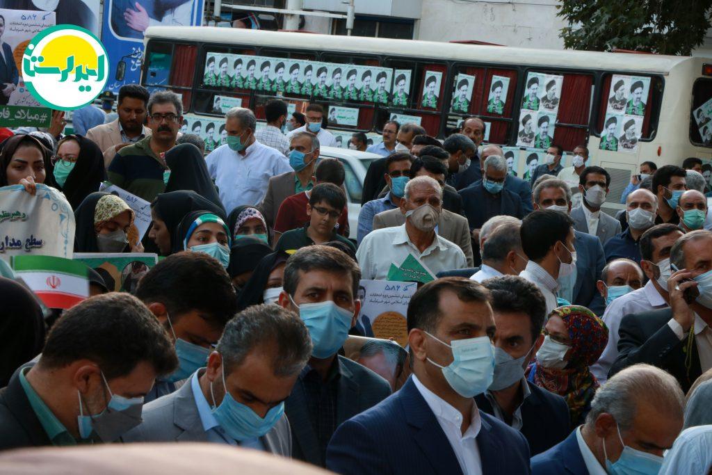 111 | تجمع بزرگ اقشار حامی آیت الله رئیسی در خرم آباد+تصاویر | امید لرستان