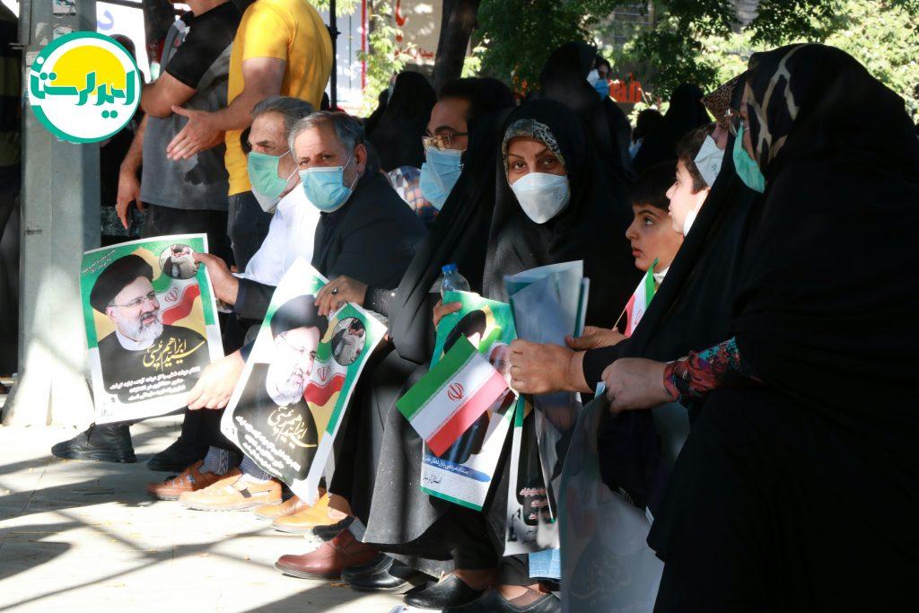 121 | تجمع بزرگ اقشار حامی آیت الله رئیسی در خرم آباد+تصاویر | امید لرستان