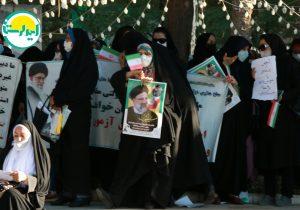 تجمع بزرگ اقشار حامی آیت الله رئیسی در خرم آباد+تصاویر