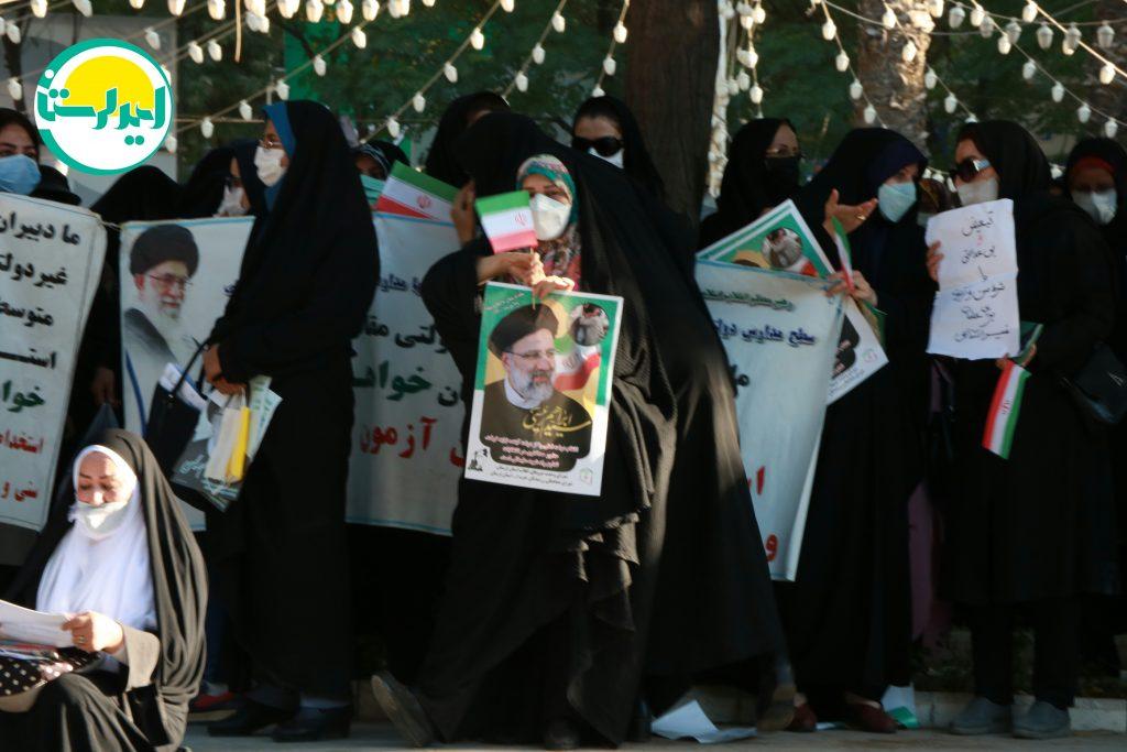 131 | تجمع بزرگ اقشار حامی آیت الله رئیسی در خرم آباد+تصاویر | امید لرستان