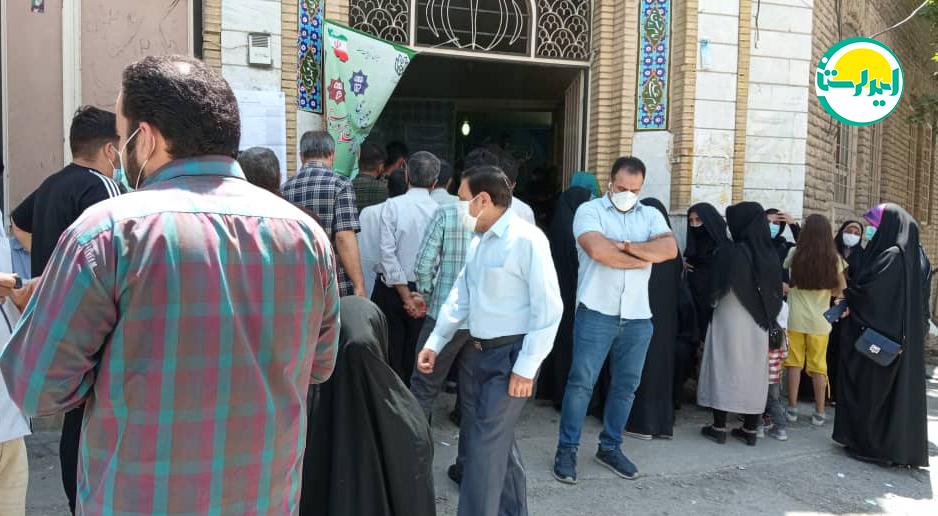 14 | حضور پرشور مردم خرم آباد در پای صندوق های رای | امید لرستان