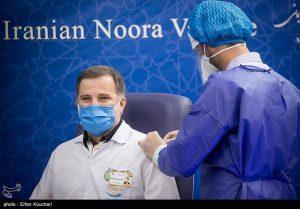 1400040612543682623104694 | رونمایی از واکسن نوترکیب ضد کرونایی نورا+تصاویر | امید لرستان