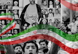 شهید لرستانی و رهبر انقلاب در یک قاب/ شهیدان رحیمی و صادقی هدیه لرستان به انقلاب در حادثه هفت تیر