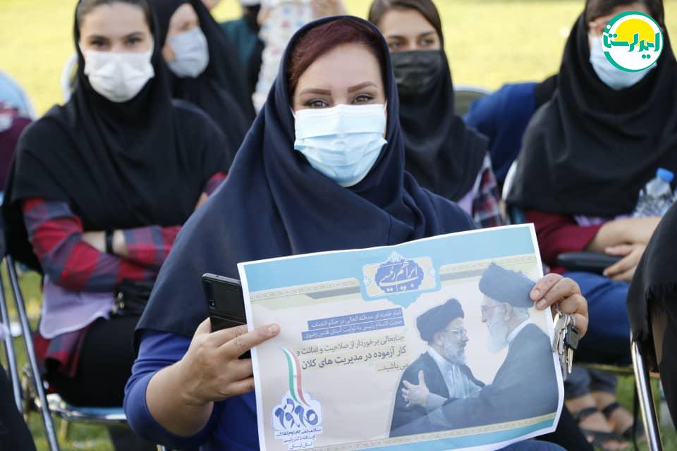 2 1 | اوج شور و نشاط انتخاباتی به وقت خرم آباد+تصاویر | امید لرستان