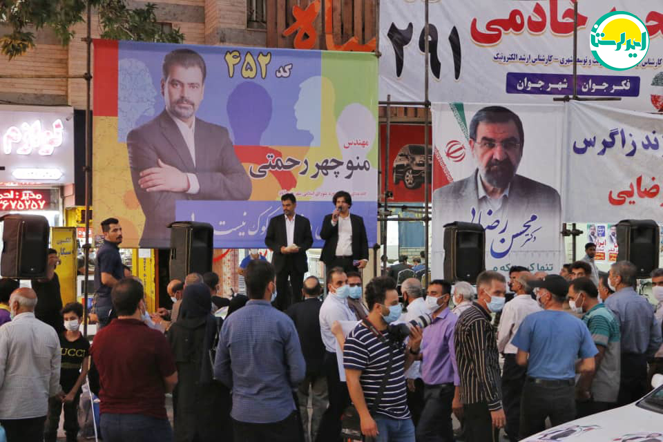 4 1 | اوج شور و نشاط انتخاباتی به وقت خرم آباد+تصاویر | امید لرستان