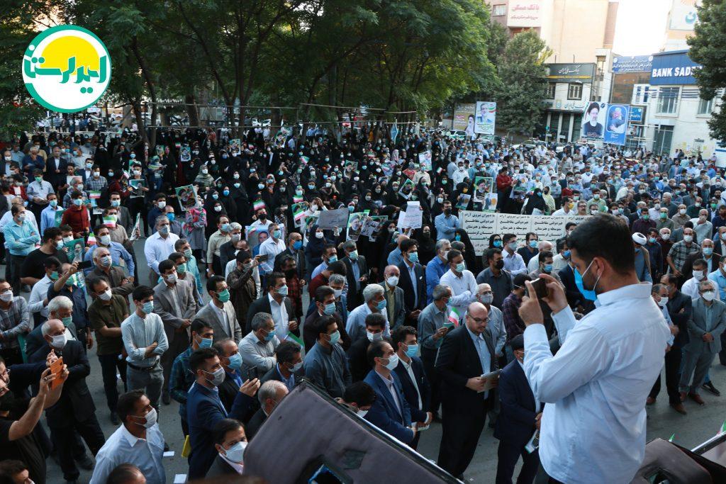 41 | تجمع بزرگ اقشار حامی آیت الله رئیسی در خرم آباد+تصاویر | امید لرستان