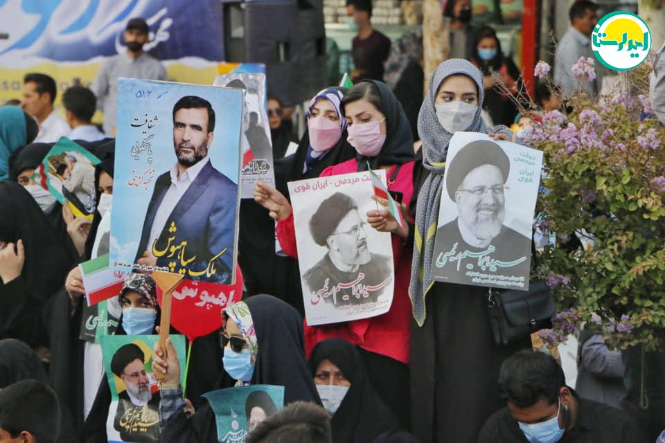 5 1 | اوج شور و نشاط انتخاباتی به وقت خرم آباد+تصاویر | امید لرستان