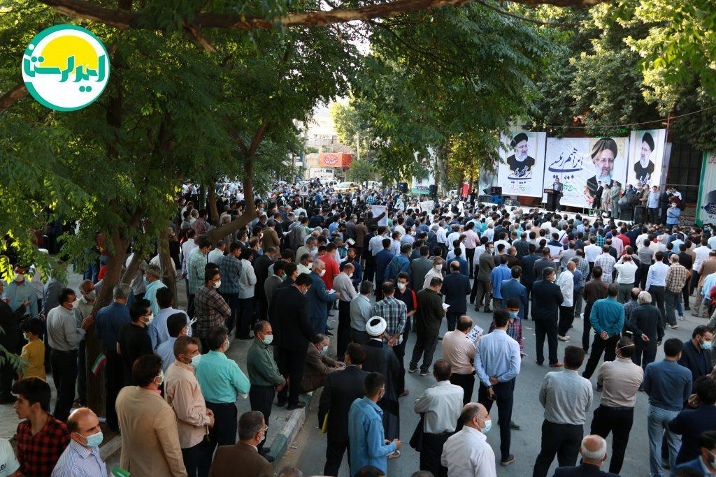 51 | تجمع بزرگ اقشار حامی آیت الله رئیسی در خرم آباد+تصاویر | امید لرستان