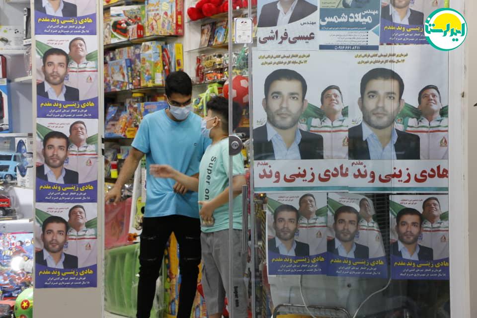 6 1 | اوج شور و نشاط انتخاباتی به وقت خرم آباد+تصاویر | امید لرستان